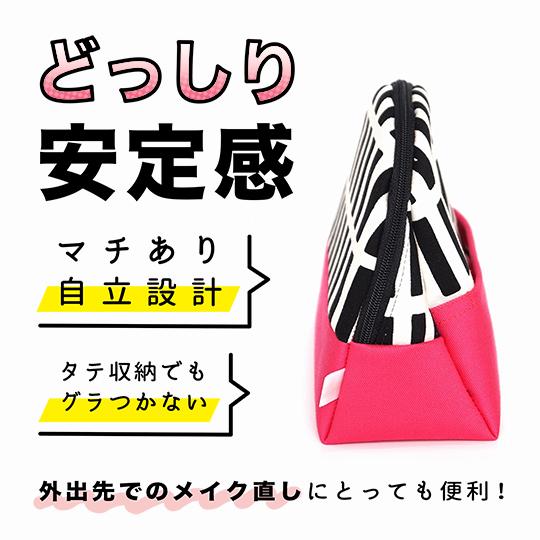 縦収納メイクポーチ スッと出し入れ 仕切り多い コンパクト 自立する ギフト 化粧 コスメ sussu Bo-black