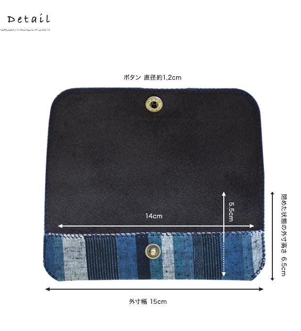 遠州綿紬 眼鏡ケース 静岡土産 ギフトにもオススメ コンパクトサイズでかさばらない ぬくもり工房 日本色 全6色