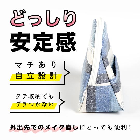 縦収納メイクポーチ スッと出し入れ 仕切り多い コンパクト 自立 ギフト 化粧 コスメ sussu ふじ