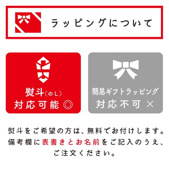 静岡ごちそうツナ缶 8缶セット お取り寄せ とろつな しろつな ツナフレーク ツナブロック ギフトやお土産に 静岡土産 缶詰 ギフトボックス入りお中元 お歳暮