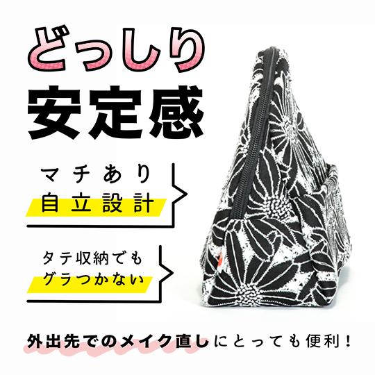 縦収納メイクポーチ スッと出し入れ 花柄 仕切り多い コンパクト 自立 ギフト 化粧 コスメ sussu フラワーブラック