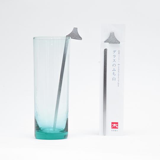 富士山型マドラー ロング フチにかけられる ステンレス 抗菌 シンプル 静岡土産 ギフト キッチン雑貨 グラスのふち山