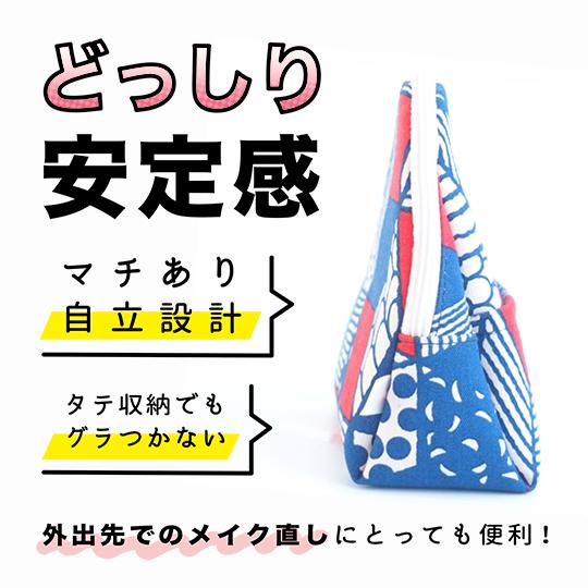 縦収納メイクポーチ スッと出し入れ 仕切り多い コンパクト 自立 ギフト 化粧 コスメ sussu ブロックブルー