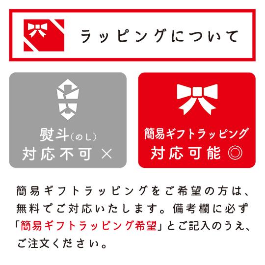 イ草香るポーチ おしゃれな畳雑貨 化粧ポーチ 日本文化 い草 畳の縁 遠州綿紬 オリジナルボックス入り ギフト 全5種