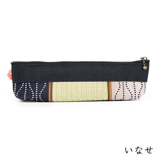 イ草香る筆入れ ペンケース おしゃれな畳雑貨 日本文化 い草 畳の縁 遠州綿紬 オリジナルボックス入り ギフト 全5種