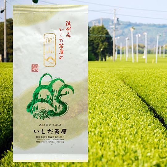 人気No.1 静岡茶葉100g×3袋セット 緑茶 煎茶 ギフト 贈答用 家庭用 極上 カテキン 濃厚 濃い 上煎茶深山