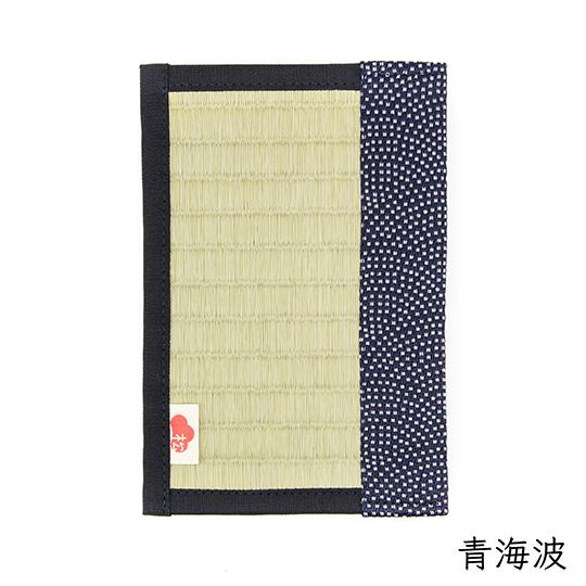 イ草香る御朱印帳 神社 お寺 巡り おしゃれな畳雑貨 日本文化 い草 畳の縁 オリジナルボックス入り ギフト 全5種