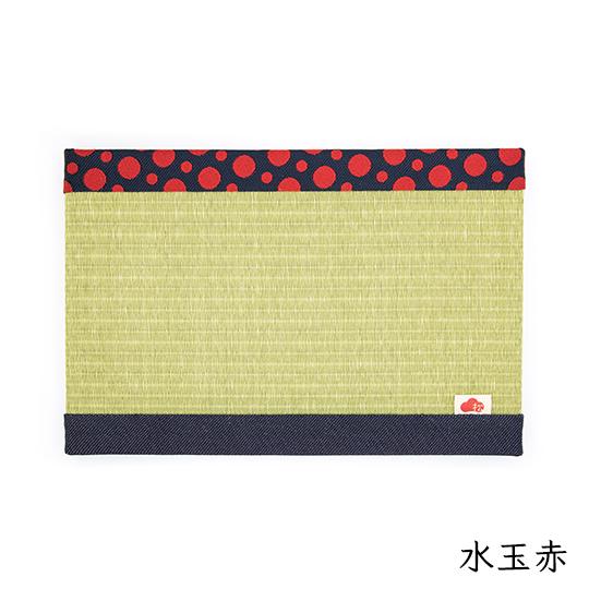 小さな畳 おしゃれな畳雑貨 和モダン インテリア 日本文化 ギフト 20cm×30㎝ 全6種