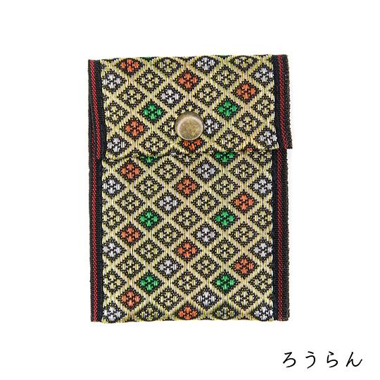 畳べりのマルチケース 小銭入れ 名刺入れ お年玉袋にも 古典模様 おしゃれな畳雑貨 日本文化 全8種