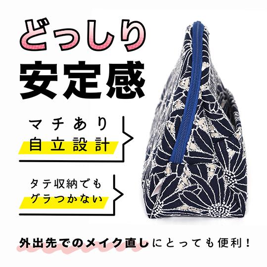 縦収納メイクポーチ スッと出し入れ 花柄 仕切り多い コンパクト 自立 ギフト 化粧 コスメ sussu フラワーブルー
