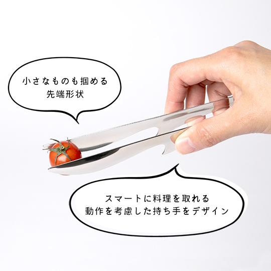 マイトング 1本 ステンレス 日本製 サラダ おしゃれ 使いやすい コロナ対策 清潔 ウイルス拡散軽減 コンパクトデザイン