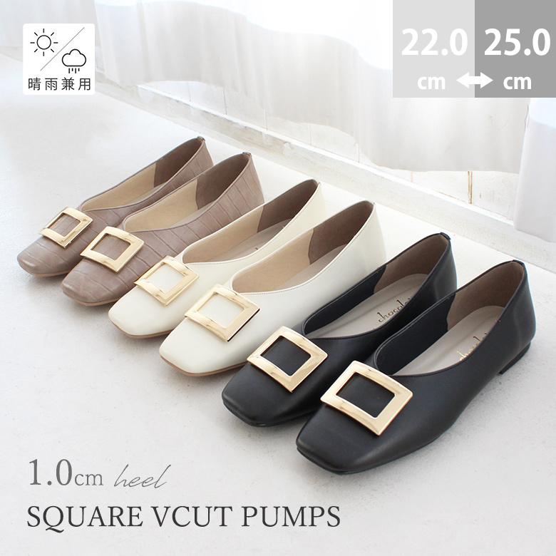 Buckle Vcut Soft Pumps [No.31]