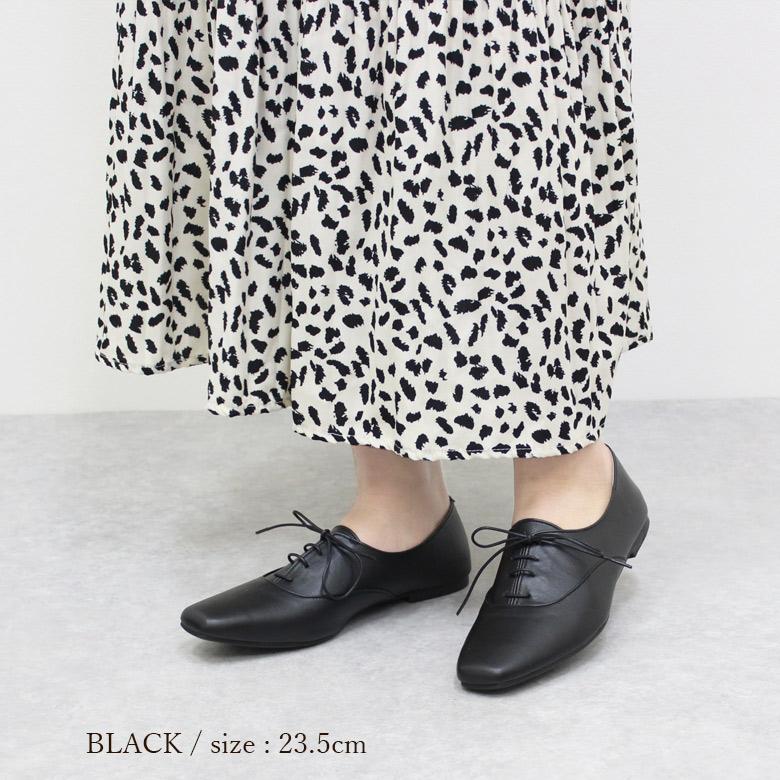 Laceup Soft Shoes [No.125]