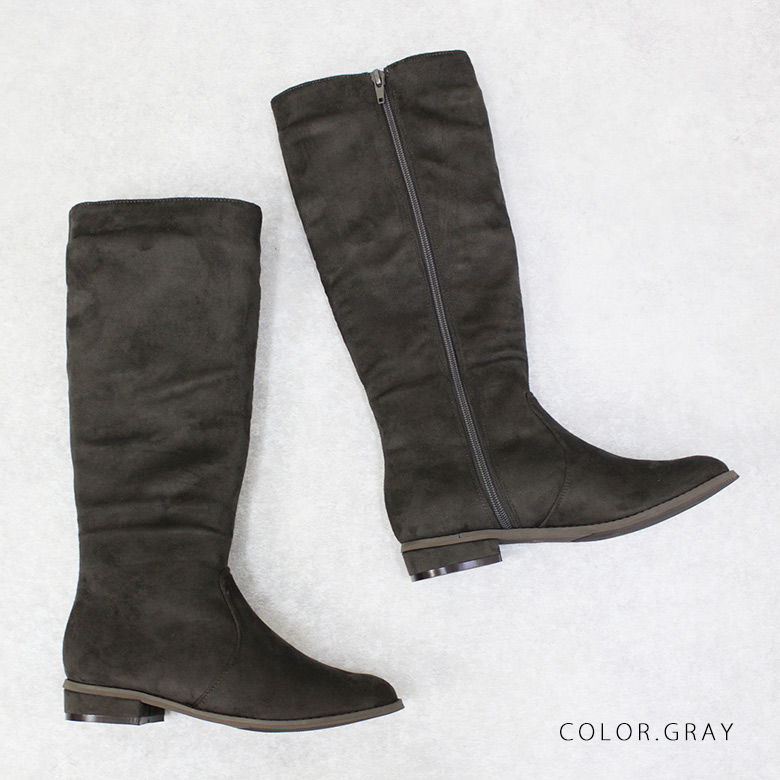 Suede Long Boots [9853]