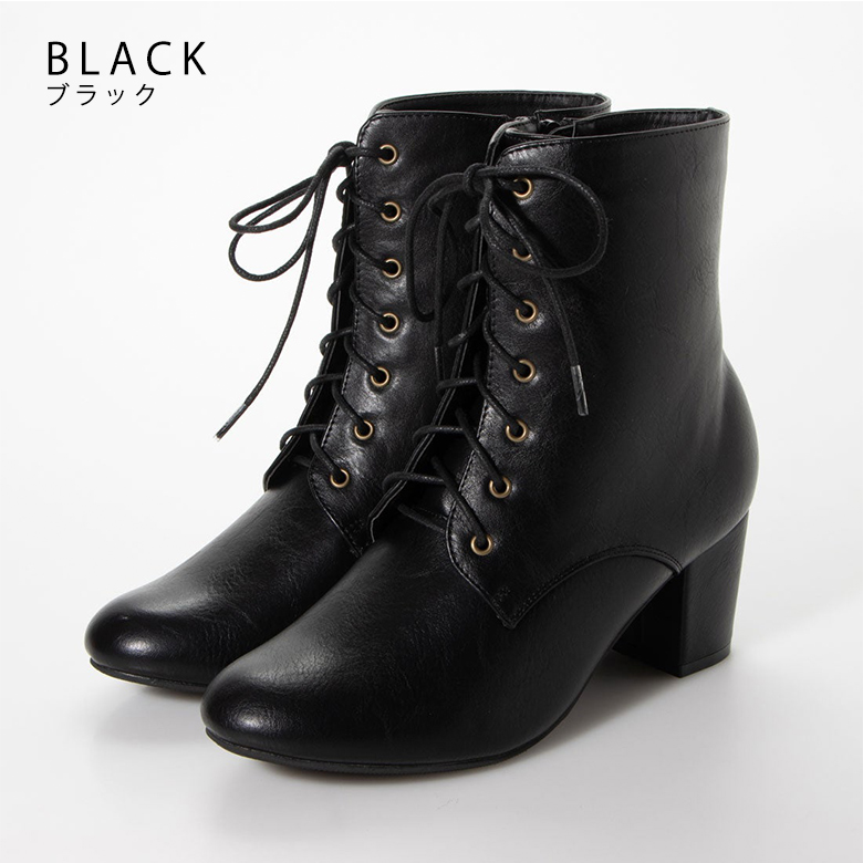 Roundtoe Laceup Boots [9852]