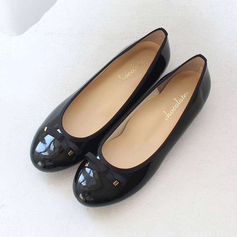 Rain Ballet Shoes [No.553]