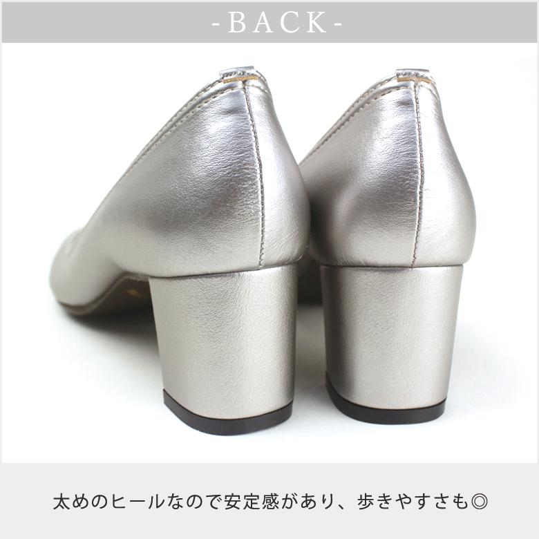 Chunky Heel Pumps [10-20aw]