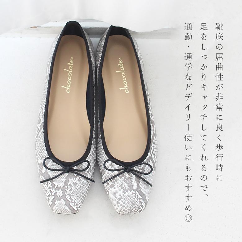 Square Ballet Shoes [No.121]