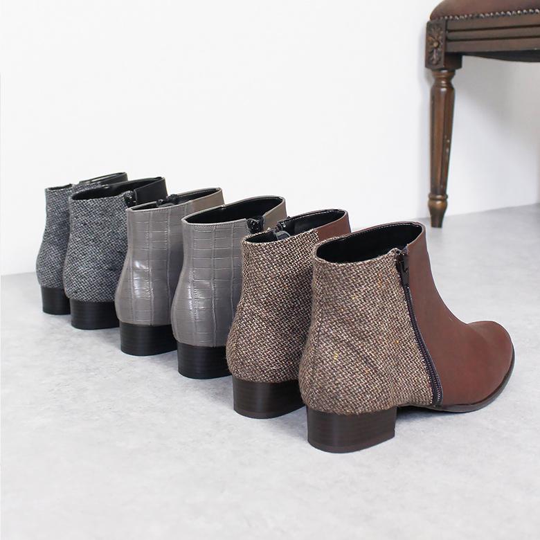 Bicolor Short Boots [No.2923-20aw]