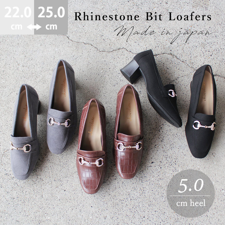 Rhinestone Bit Loafer [No.160]