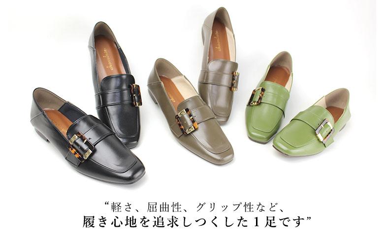 Square toe Loafer [No.299]