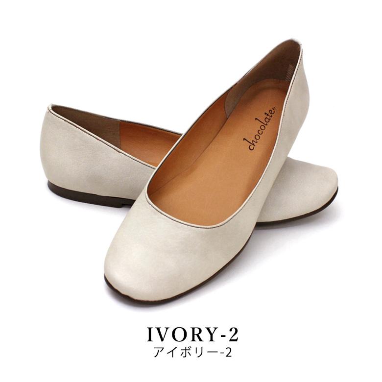 Round Flat Soft Shoes [No.807]