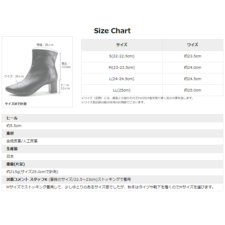 5.5cmheel Short Boots [No.317-20aw]