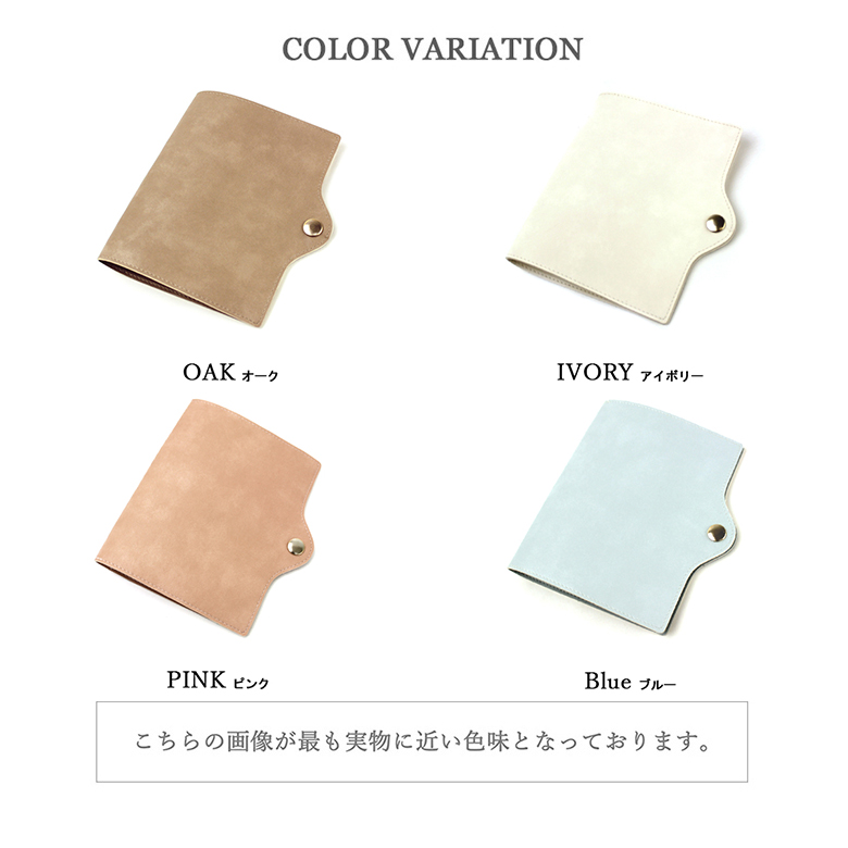 Mask Case [No.maskcase]