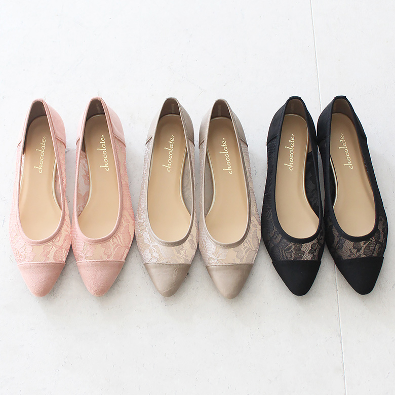 Pointed Tulle Pumps [No.8071-19s]