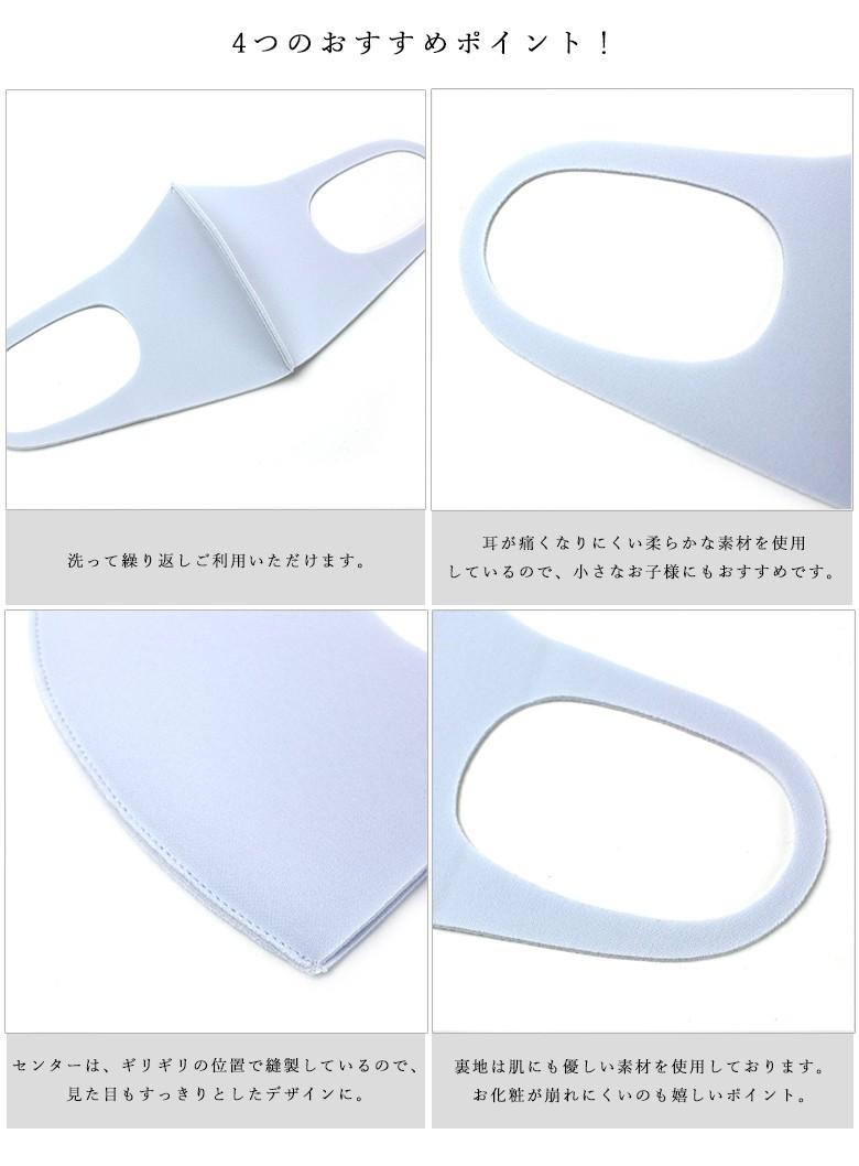 【送料無料】 冷感マスク [No.ma-006]