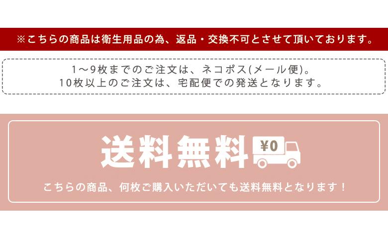 冷感マスク [No.ma-006]