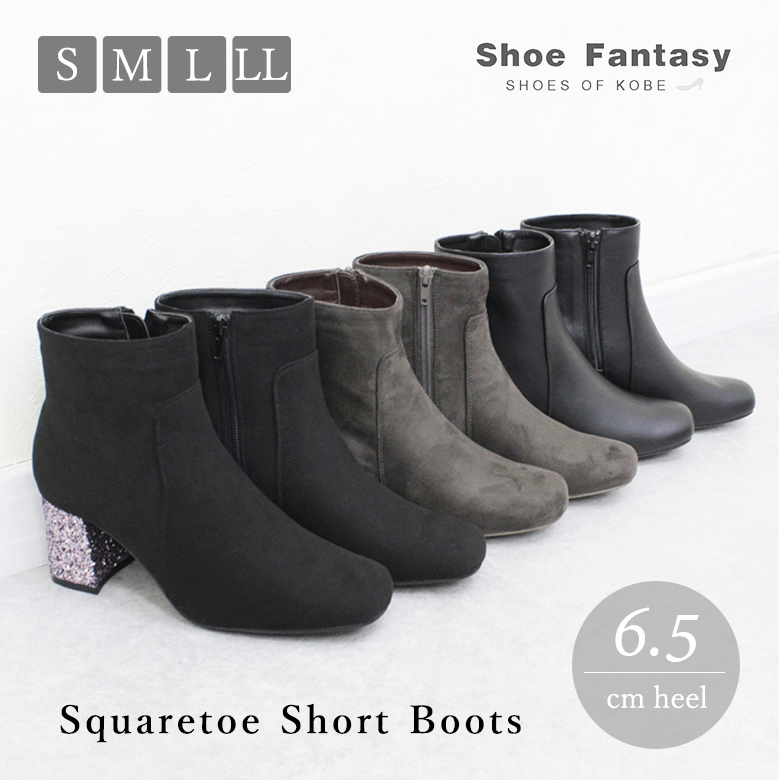 Square toe Short Boots [No.9851]