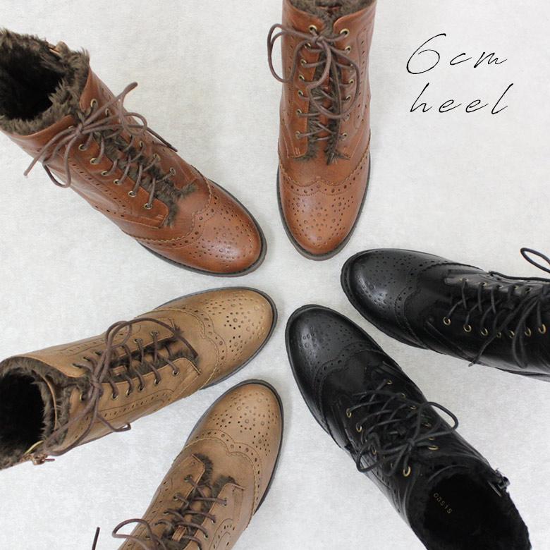 Laceup Boa Boots [No.9386]