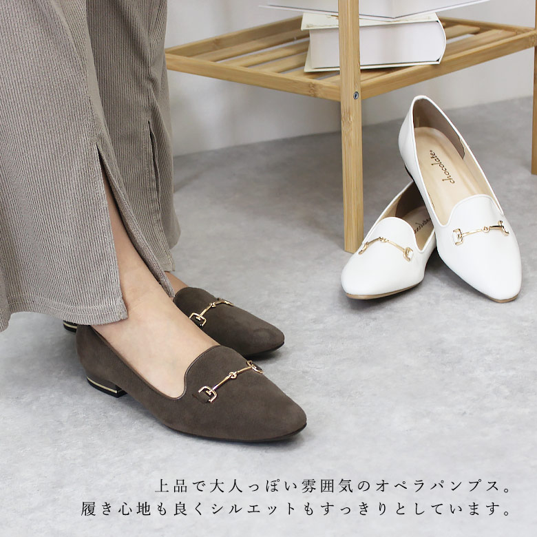 Opera Shoes [No.1513]
