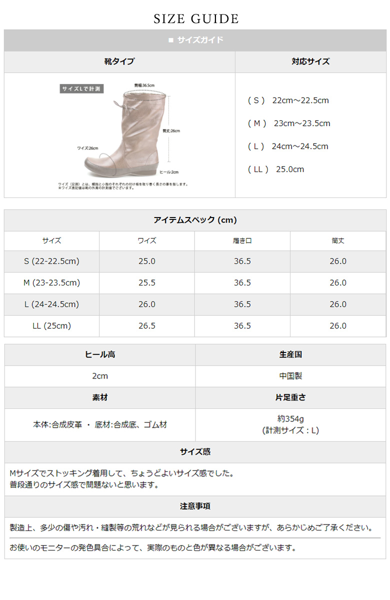 Middle Boa Boots [No.9481]