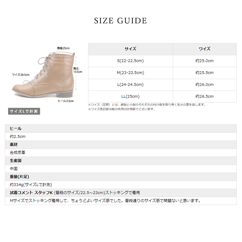 Laceup Casual Boots [No.9726]