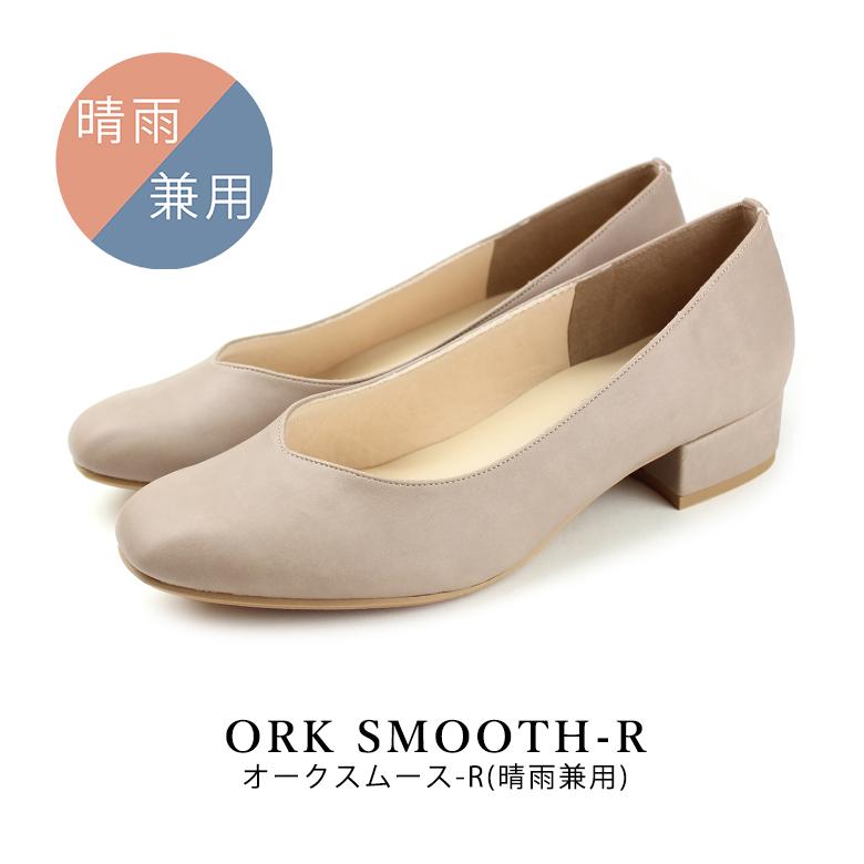 Square Vcut Pumps [No.7515]