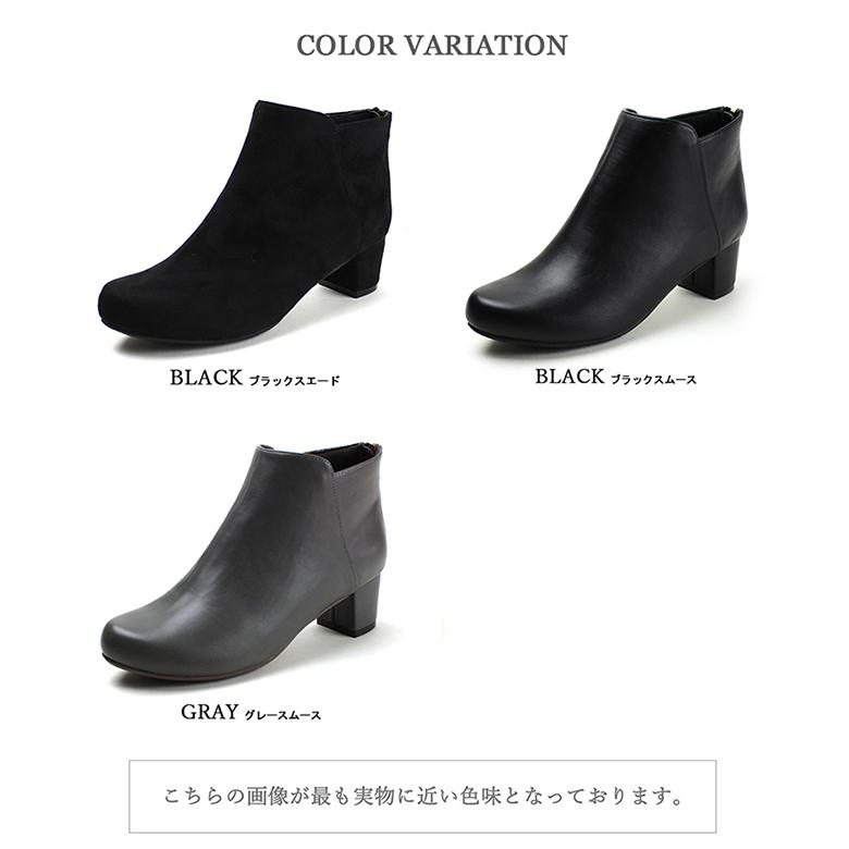 Roundtoe Short Boots [No.9681]