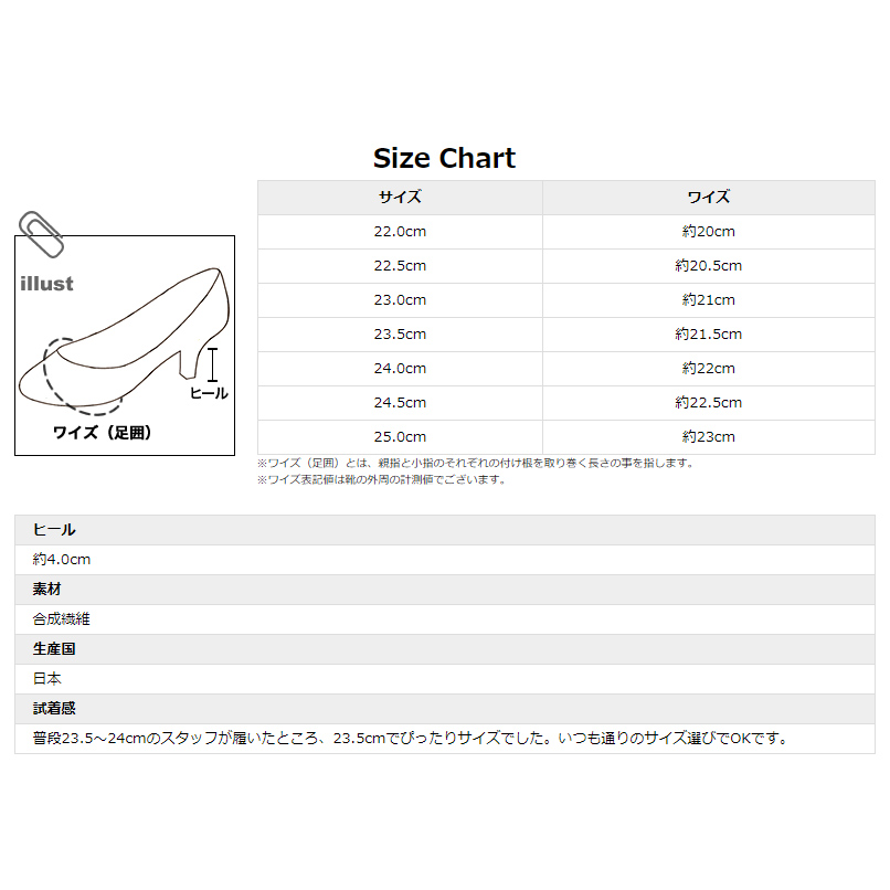 Casual Ballet Shoes [No.2740-17s]