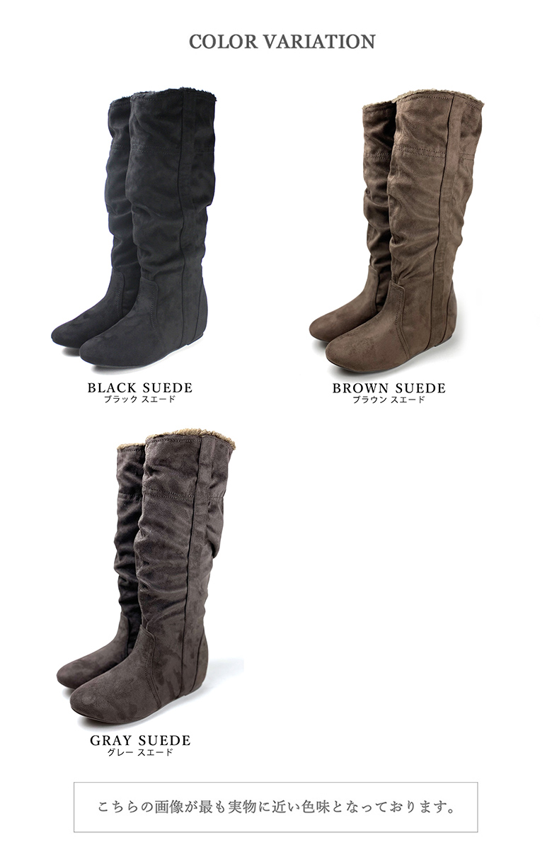 Suede Long Boots [No.9389-16aw]