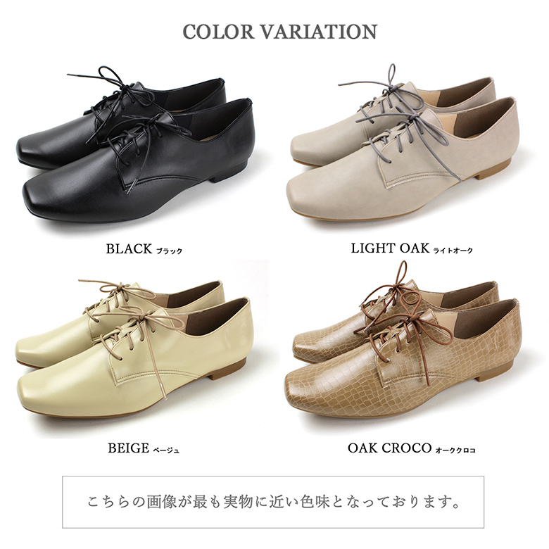 Casual Mannish Shoes [No.274]