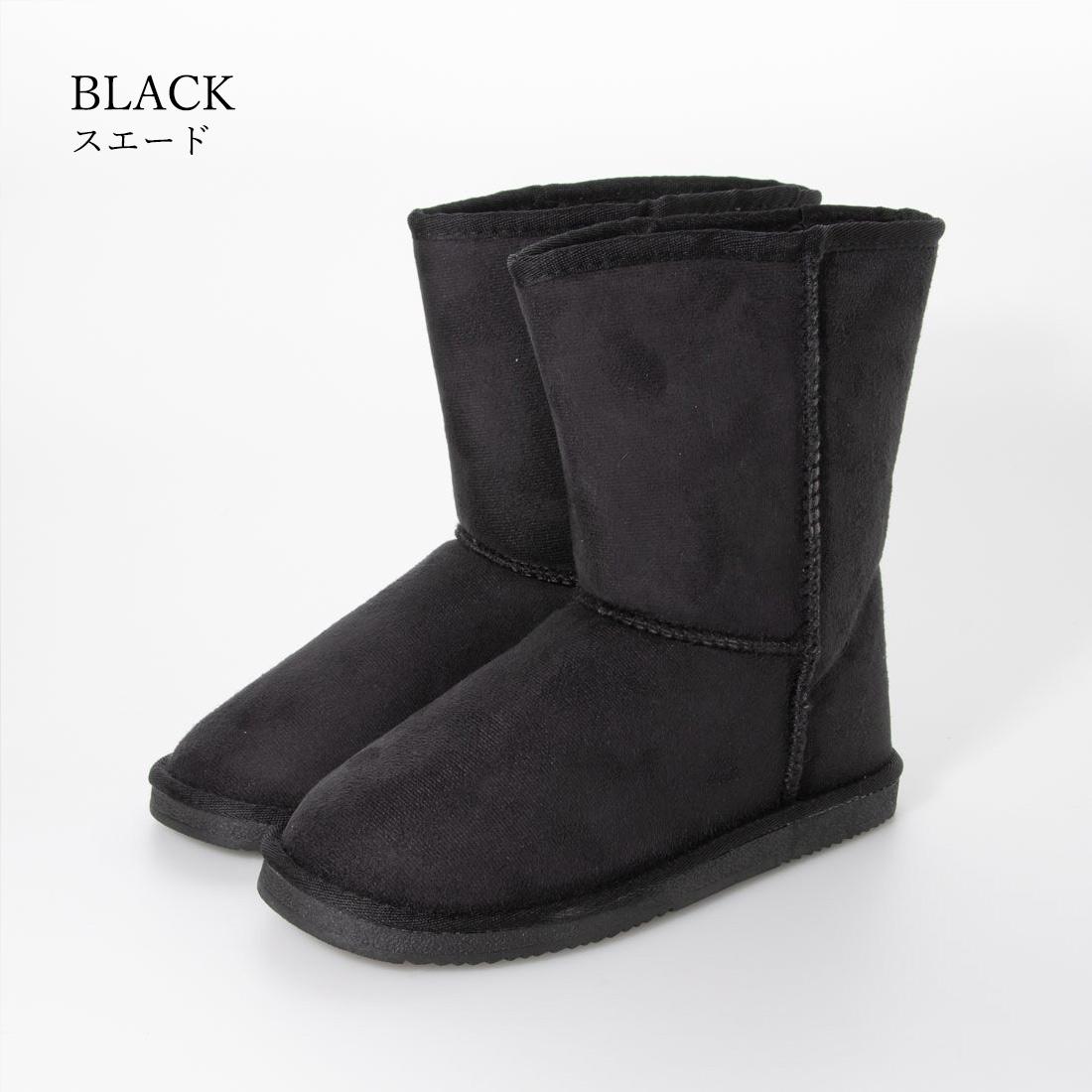 Short Mouton Boots [No.407383]