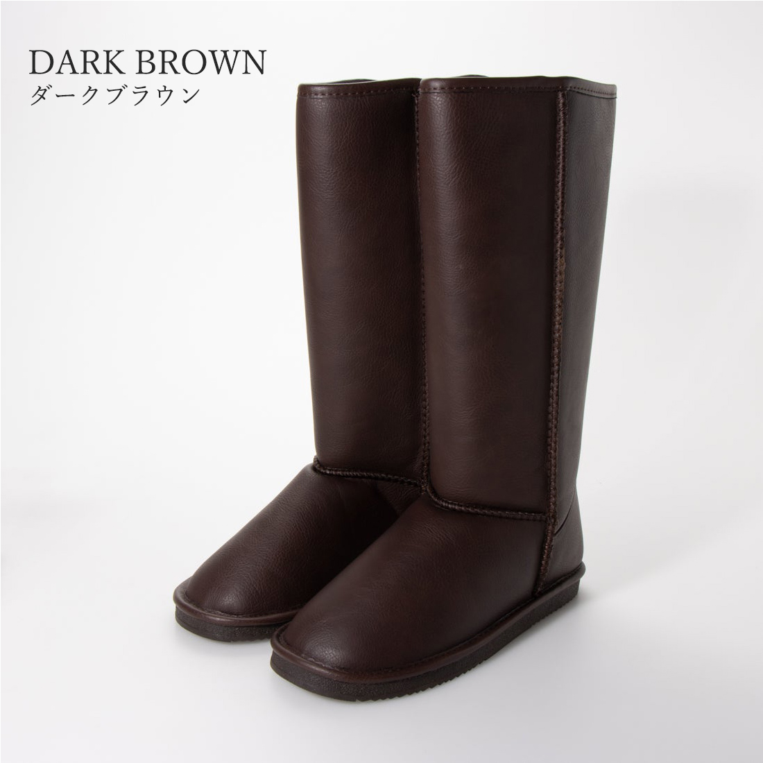 Smooth Mouton Boots [No.407384]