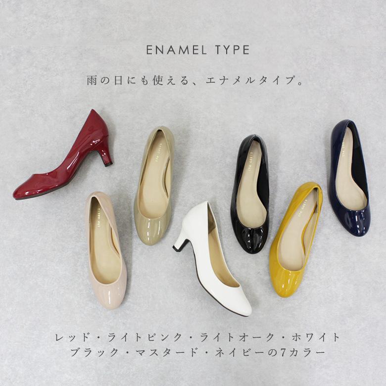 """Round toe Plain Pumps""""Suede""""[No.9981-Y]"""