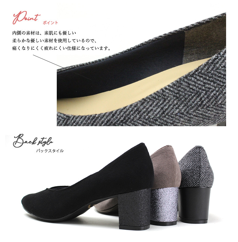 Vcut Booties Pumps [No.5662-19aw]