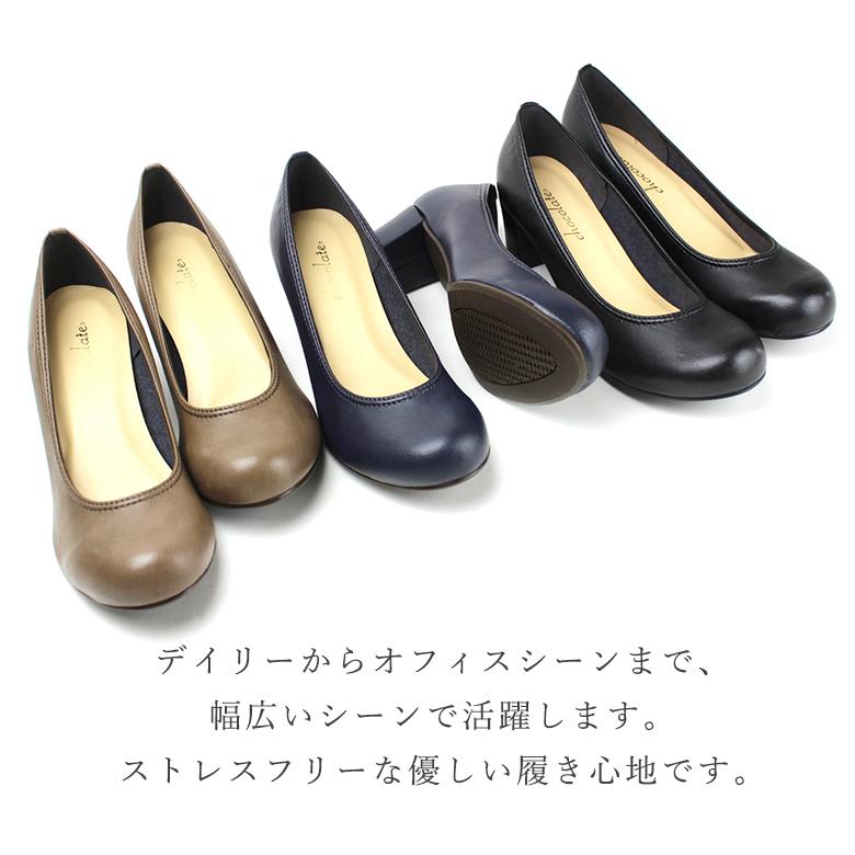 Round toe Pumps [No.2288-19aw]