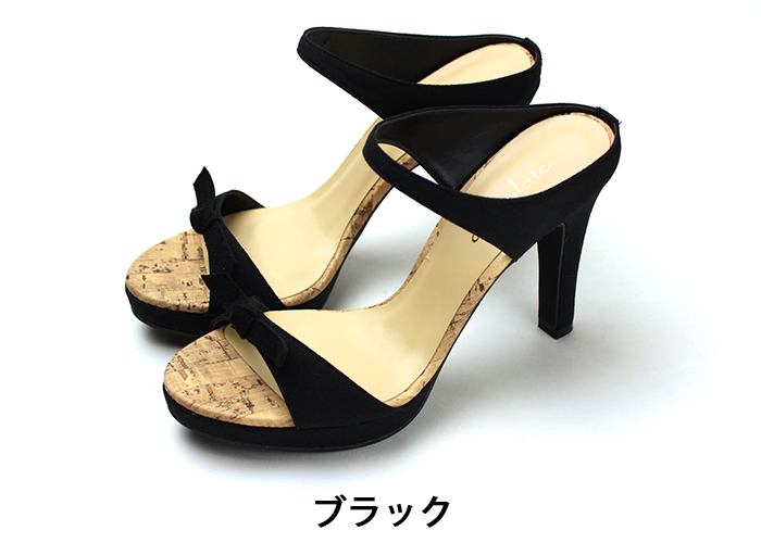 Ribbon Mule Sandal [No.1007]