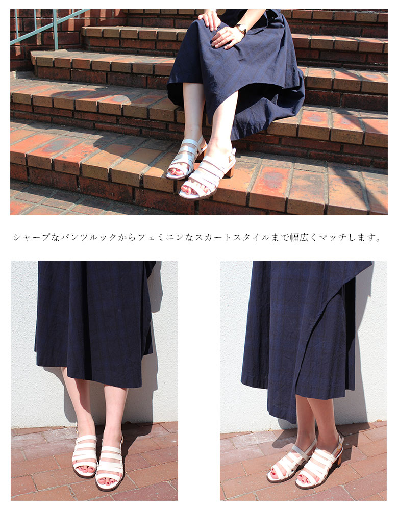 Strap Sandal [No.5241]