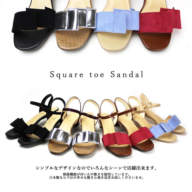 Square toe Sandal [No.5242]