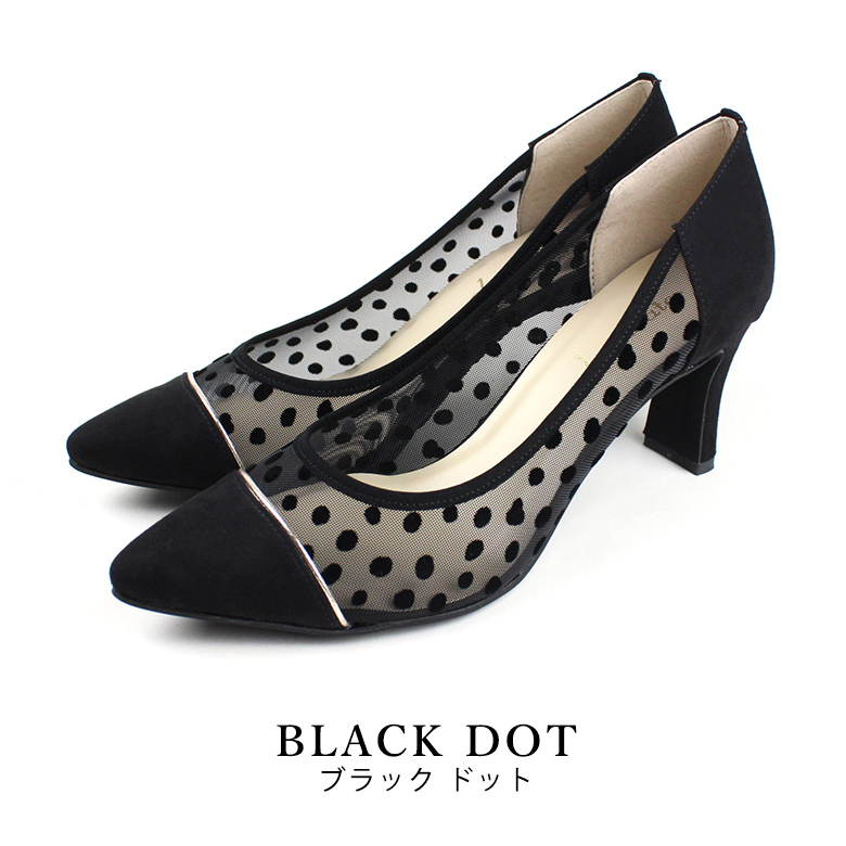 Pointed Tulle Pumps [No.1581]